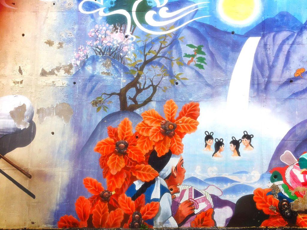 松月洞童話村壁画