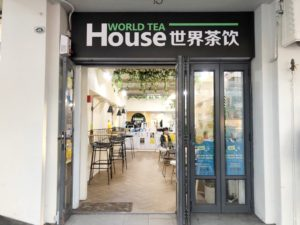 WorldTeaHouse